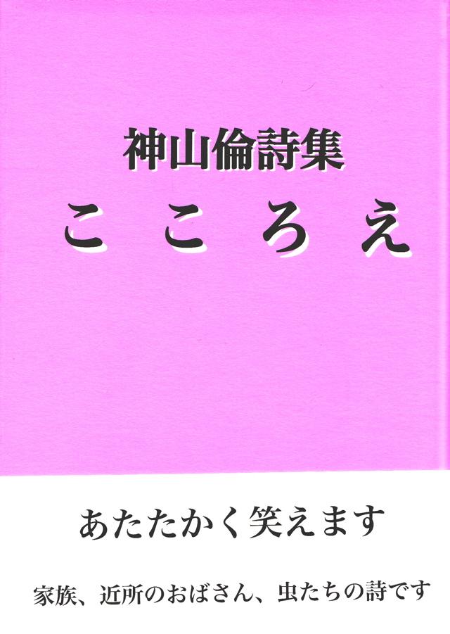 kouyama.jpg